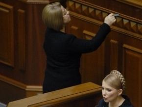 Герман: Если Тимошенко считает, что она - Украина, то это болезнь