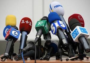 Правозащитники  призвали украинские СМИ раскрыть собственников