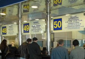 Билеты на поезда из Киева в Крым можно приобрести в день отъезда
