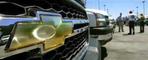 Ъ: Chevrolet Aveo будут выпускать в Украине