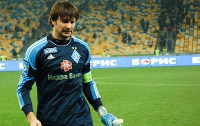 Александр Шовковский написал стихи о футболе