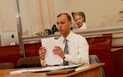 Дело Тимошенко: Следующее заседание суда по ЕЭСУ cостоится после саммита в Вильнюсе
