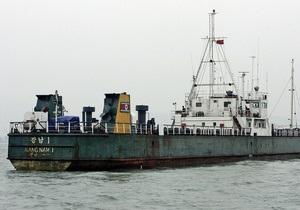 КНДР  временно запретила навигацию в Желтом море
