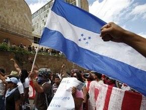 Все страны ЕС отозвали своих послов из Гондураса