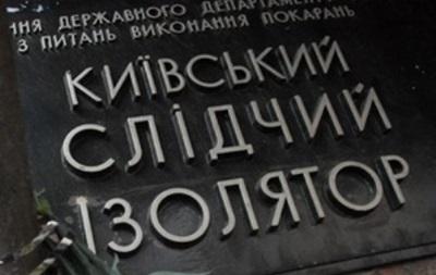 Прокуратура Киева опровергла информацию о голодании заключенных в Лукьяновском СИЗО