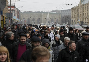 Полиция оценила число участников митинга на Болотной площади в 25 тысяч