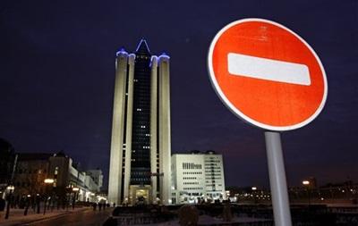 Прекращение Нафтогазом закупок ударило по акциям Газпрома