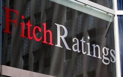 Негативные прогнозы. Fitch продолжило рейтинговое падение украинского бизнеса