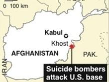 Военную базу США в Афганистане атаковали второй день подряд