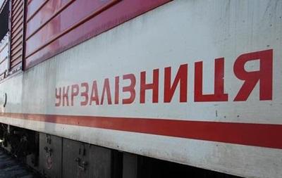 Укрзалізниця начала продажу билетов на новогодние праздники, уточнив их стоимость