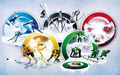 Украина подала заявку на право проведения зимней Олимпиады в 2022 году