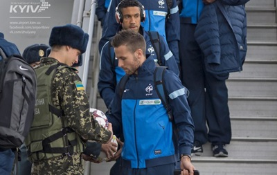 Сборная Франции прилетела в Киев