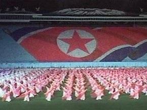 Делегация КНДР посетит США