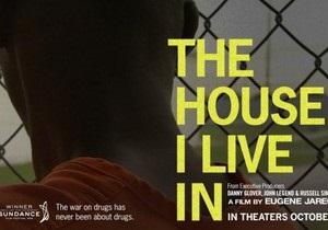 В Киеве состоится показ документального фильма о борьбе с наркоторговцами