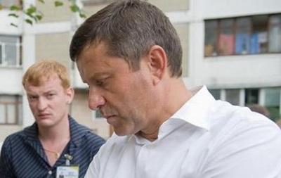 Прокуратура - Пилипишин - лишение свободы - Прокуратура просит лишить свободы Пилипишина на пять лет