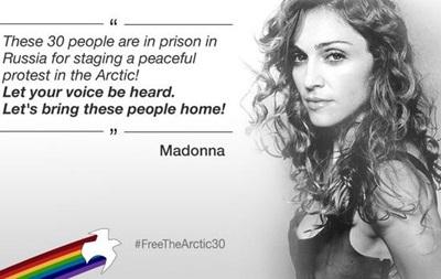 Мадонна призвала освободить активистов Greenpeace