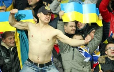 Сине-желтое море. Болельщики устроили сборной Украины яркую поддержку