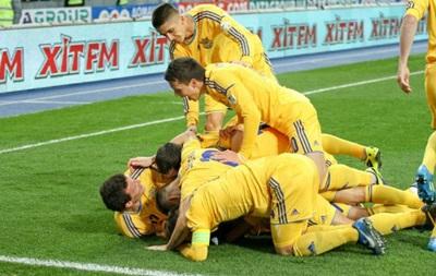 Сборная Украины начала готовиться к ответному матчу против Франции