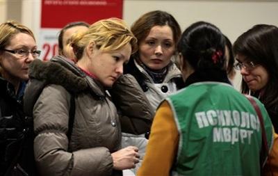 Крушение самолета в Казани. Психологи работают с родственниками погибших.
