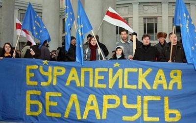 DW: Білорусь і Східне партнерство. Результати скромні