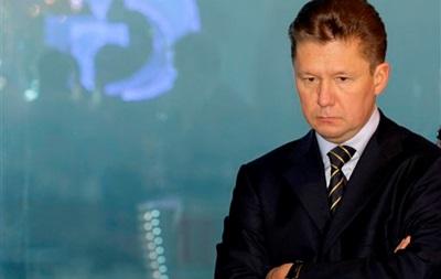 Глава Газпрома оказался одним из самых дорогих менеджеров России