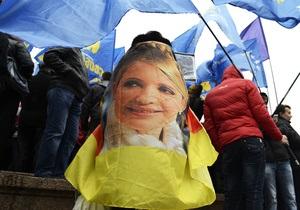 В Харькове могут запретить акцию Вставай Украина!