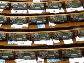 Рада отказалась рассмотреть изменение процедуры принятия бюджета-2009
