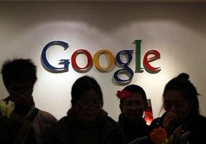 Google по ошибке заполучил личные данные пользователей