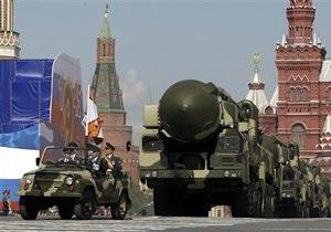 Секретный документ: Россия применит ядерное оружие в случае угрозы ее суверенитету