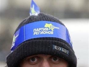 Депутат Севастопольского горсовета от Партии регионов попался на взятке