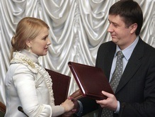 Законопроект раздора: БЮТ обиделся на НУ-НС