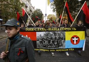 Respekt: Украинский страх перед историей