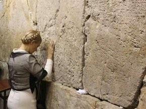 Тимошенко посетила святые места в Иерусалиме