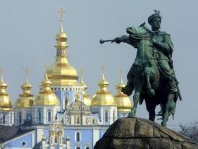 Киевские власти утвердили программу проведения мероприятий ко Дню Киева
