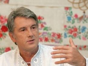 Ющенко принял в украинское гражданство 289 человек