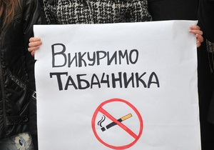 Львовский и Луцкий горсоветы требуют увольнения Табачника