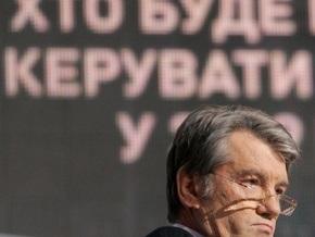 НГ: Украина готовится к народным восстаниям