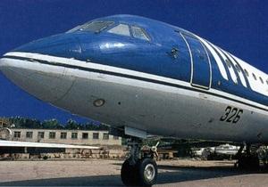 Катастрофа Як-42: авиакомпания Як-Сервис лишилась лицензии