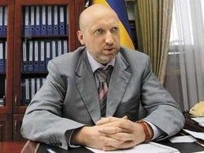 Турчинов возложил ответственность за срыв аукциона по продаже ОПЗ на Ющенко