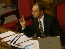 Яценюк назвал причину вчерашних проблем в системе Рада