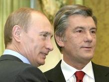 Ради России Украина готова отказаться от баз НАТО на своей территории