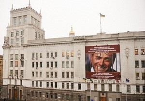Рим - Харьков. Назван инициатор вывешивания масштабного плаката с Берлускони