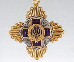 Янукович наградил главу Ровенской области орденом За заслуги