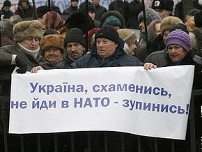 В Украине стартует sms-викторина о НАТО