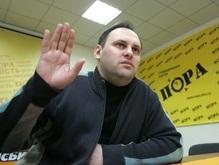 Каськив: Это организованная провокация