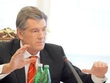 Ющенко: Это первый пример того, как Украина интегрируется в западный мир