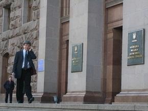 Киевгорадминистрация подала в суд на Нафтогаз