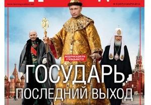 Корреспондент прогнозирует, что грядущий президентский срок будет для Путина последним