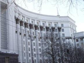 Кабмин передал в государственную собственность все национальные театры Киева