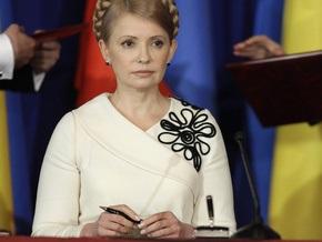 Тимошенко встретилась с главой миссии МВФ и директором Мирового банка по Украине